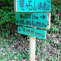 Photo taken at 竜ヶ岩山・峠の登山口 by Makoto T. on 10/12/2014