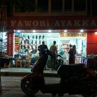 Photo taken at Fawori Ayakkabı by Ömer K. on 7/4/2016