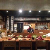 Photo taken at Inakaya by 5teffy w. on 2/20/2013