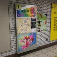 Photo taken at Shin-Sakuradai Station by wasevianser on 8/26/2017