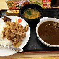 Photo taken at 松屋 江古田店 by wasevianser on 9/23/2017
