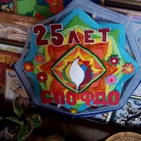 "Photo taken at СПО ФДО ""Юн-Пресс"" by Натали С. on 4/23/2015"