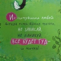 "Photo taken at СПО ФДО ""Юн-Пресс"" by Натали С. on 3/30/2015"