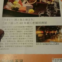 Photo taken at 旬菜・炭焼 玉河 by nyarome m. on 6/24/2015