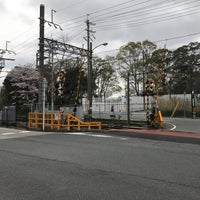 Photo taken at 水道路踏切 by Yuta Y. on 4/9/2017