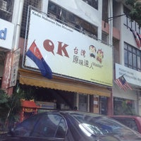 Photo taken at QK Cafe. Taiwan Food by Kendrick B. on 1/4/2013
