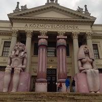9/6/2014にRidersGuru C.がMóra Ferenc Múzeumで撮った写真