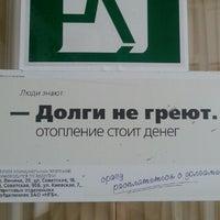 Photo taken at Горхоз by V R. on 7/17/2014