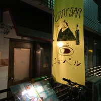 Photo taken at CURRY BAR シューベル by lebeaujapon on 2/18/2016