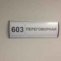Photo taken at ГК «Олимпстрой» by Ruslan I. on 10/22/2012