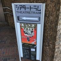 Photo taken at シアタートラム by Kabe J. on 12/23/2017