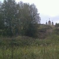 Photo taken at Склон Магес by Vera T. on 9/15/2012