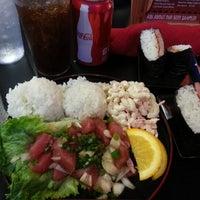 Photo taken at Da Kine Island Grill by Annie S. on 4/21/2013