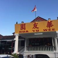 Photo taken at Hua Yu Wee Restaurant by Mun Lay L. on 8/20/2017