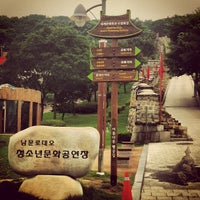 Photo taken at Hwaseong Fortress by Adriana C. on 7/10/2013