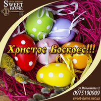 "Foto tomada en Салон красоты ""Sweet Home""  por Sweet H. el 4/11/2015"