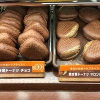 Photo taken at Mister Donut by pei.jum on 9/4/2016