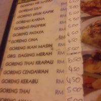 Photo taken at Restoran Nur Hayati Seafood by KiKi S. on 1/21/2014
