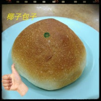 Photo taken at 瓊萬興 by Busy B. on 11/22/2012