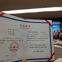 Photo taken at Shanghai Institute of Foreign Trade International Exchange Center by Robinson D. on 6/21/2013