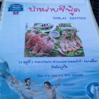Photo taken at Pa Lai Seafood Restaurant by Dif S. on 2/22/2013