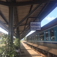 Photo taken at Pak Chong Railway Station (SRT2093) by Porparn on 12/3/2016