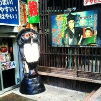 Photo taken at Taishu-Izakaya Kenka by Modesta M. on 11/14/2012