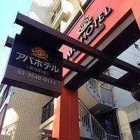 Photo taken at APA HOTEL Tsukiji-Eki-Minami by Tonn S. on 12/8/2012