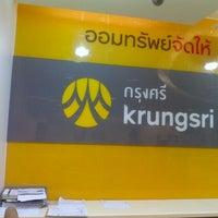 Photo taken at ธ.กรุงศรีอยุธยา สวนพลู by Ouise B. on 12/19/2012