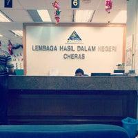 Photo taken at Lembaga Hasil Dalam Negeri by Fad Isman🦁 on 10/15/2012