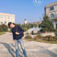 Photo taken at Beijing Language Culture College (北京华文学院) by Tadsalak T. on 9/5/2016