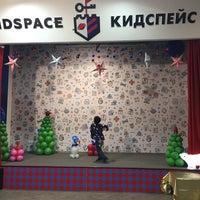 Photo taken at Кидспейс Kidspace by Maks M. on 12/19/2015
