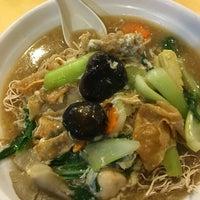 Photo taken at Kuan Yin Vegetarian Restaurant by Missypii on 7/18/2016