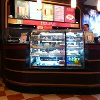 Photo taken at Costa Coffee (咖世家) by King L. on 9/15/2012