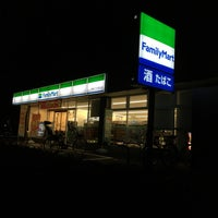 Photo taken at FamilyMart by 電源カフェ @. on 3/18/2018