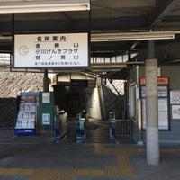 Photo taken at Tobu-Takezawa Station (TJ34) by 電源カフェ @. on 2/18/2018