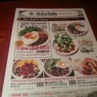 รูปภาพถ่ายที่ Aloha Table KAU KAU KORNER โดย A J. เมื่อ 9/19/2012