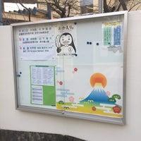 Photo taken at 住吉中学校 by Hitoshi K. on 1/4/2017