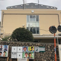 Photo taken at 住吉中学校 by Hitoshi K. on 10/24/2017