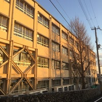 Photo taken at 住吉中学校 by Hitoshi K. on 2/3/2017