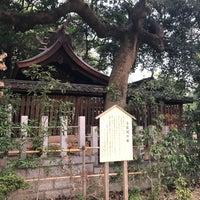 9/16/2018にHitoshi K.が弓弦羽の杜で撮った写真
