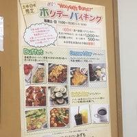 Photo taken at カフェレストランみずも by Gueru on 1/8/2017