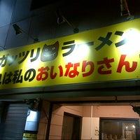 Photo taken at ガッツリラーメン それは私のおいなりさんだ by Shinichi W. on 5/28/2014