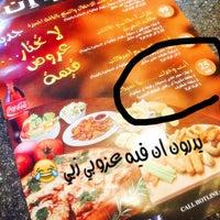 Foto tirada no(a) Pizza Inn por hamad.3 .. em 5/12/2015