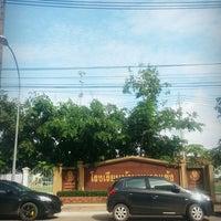 Photo taken at โรงเรียนบ้านหมากแข้ง by Heaven_Warrior I. on 9/10/2013