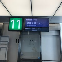 Photo taken at Gate 11 by shin1com s. on 7/13/2017