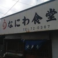 Photo taken at なにわ食堂 by shin1com s. on 1/18/2013