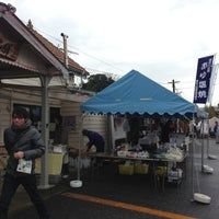 Photo taken at Yoro-Keikoku Station by K44 on 11/24/2012