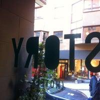 Photo taken at Story Hotel by Lyubashevskaya I. on 11/3/2012