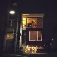 Photo taken at adito by つか な. on 11/20/2012